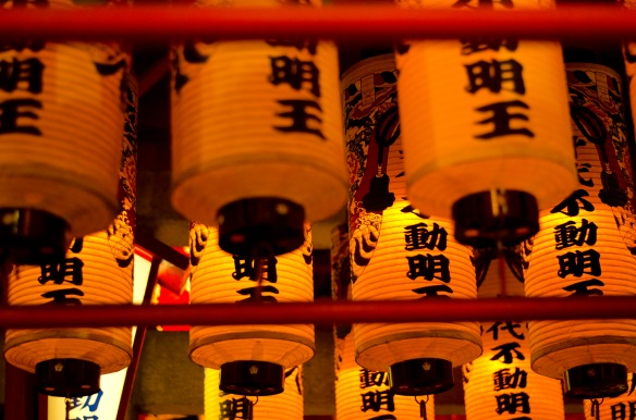 New Year's Shrine Lanterns, Osu Kannon